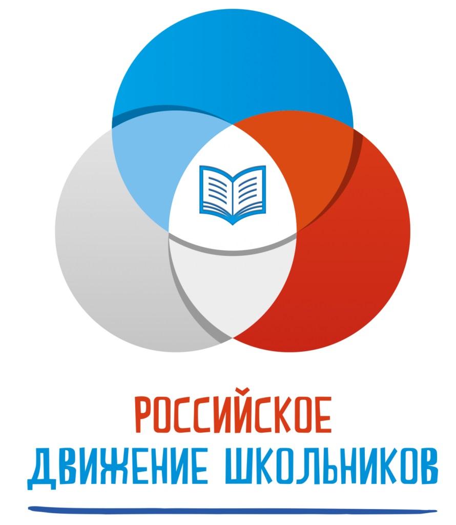 эмблема РДШ