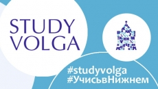 studyvolga